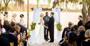 Paradise cove orlando event venue